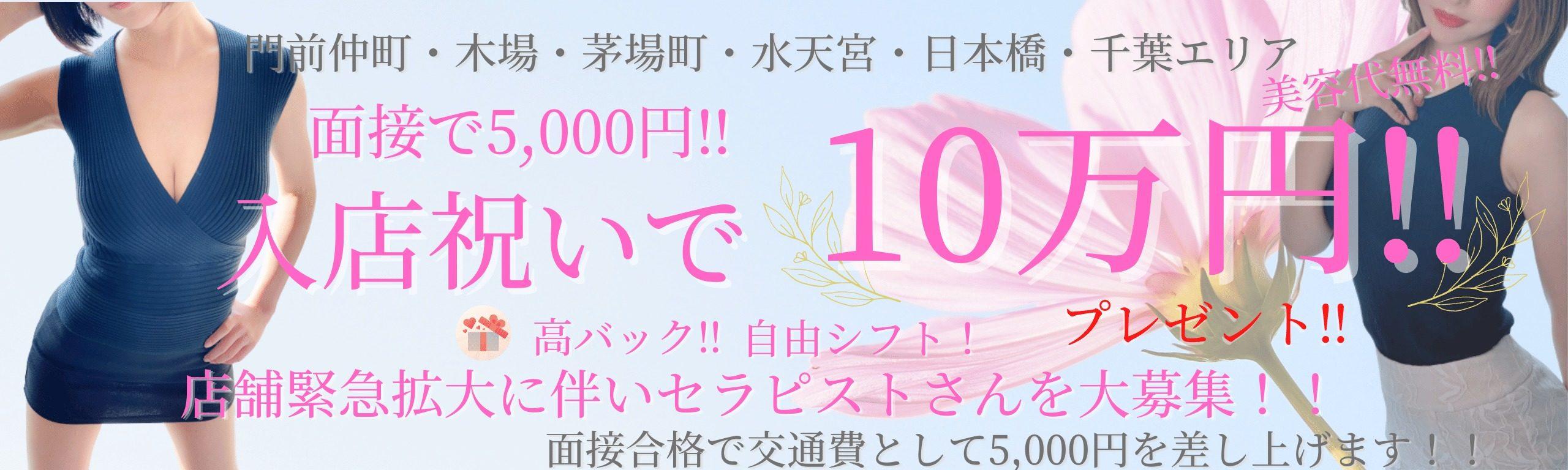 10万円‼︎ (1)